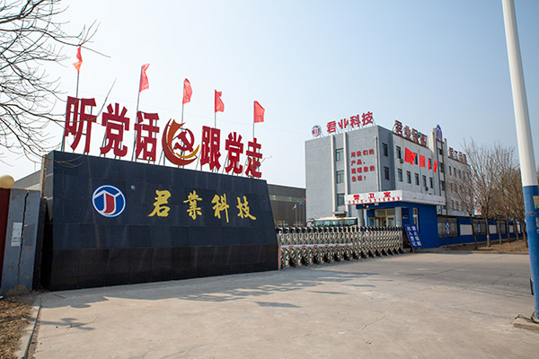 河北君业科技股份有限公司(图1)