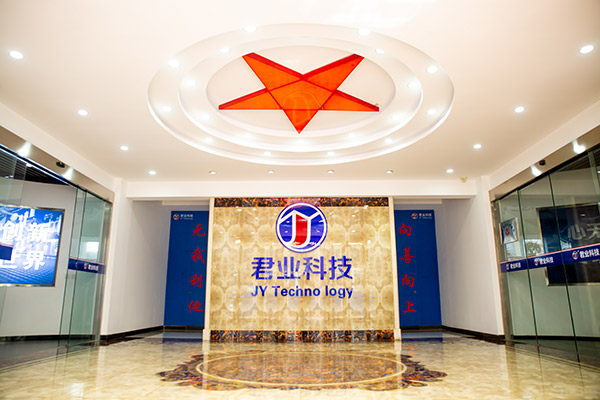 河北君业科技股份有限公司(图2)